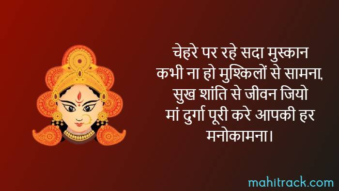 navratri shayari photo download
