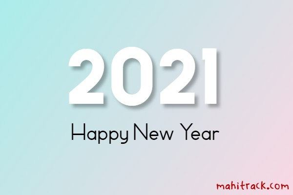 happy new year 2021 dp image