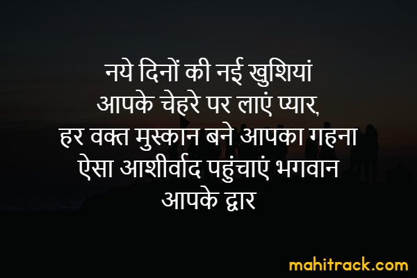 greeting card shayari in hindi