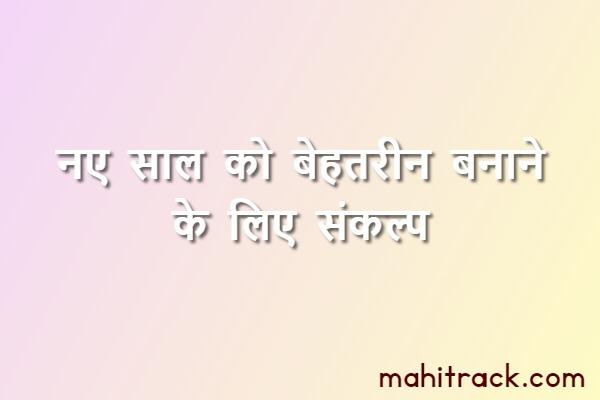 pasirinkimo strategija hindi kalba