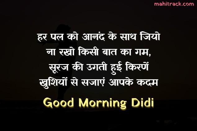 good morning didi