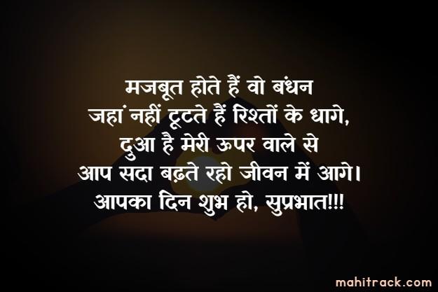 aapka din shubh ho image